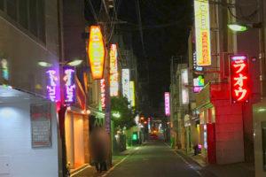 熊本中央街のソープ街