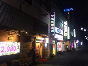 埼玉川口のソープ街