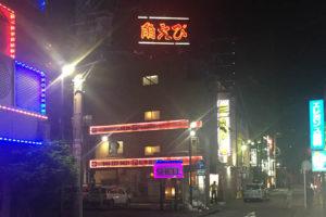 神奈川川崎堀之内のソープ街