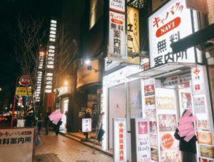 福岡中洲のソープ街