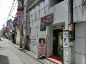 徳島のソープ街