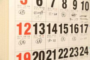 カレンダーと出勤情報(シフト)