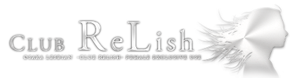 大阪高級会員制女性専用レズ風俗「club ReLish」