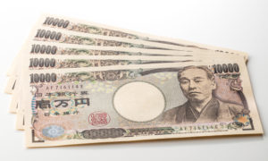 5万円のお金